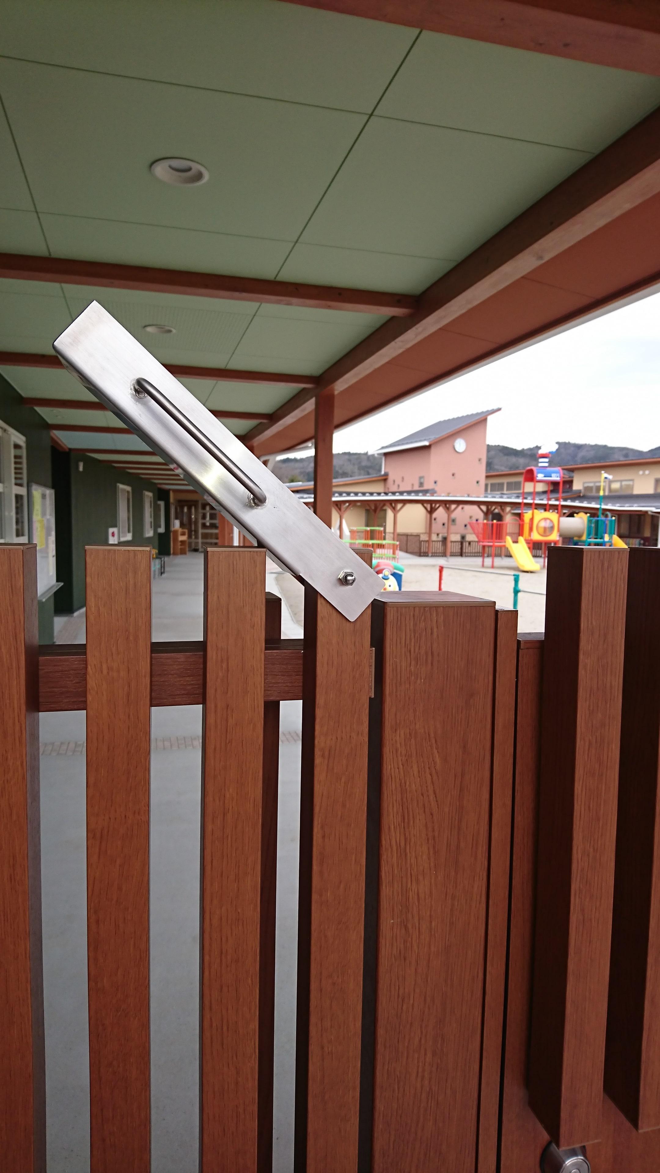 保育園の門の鍵を製作施工しました
