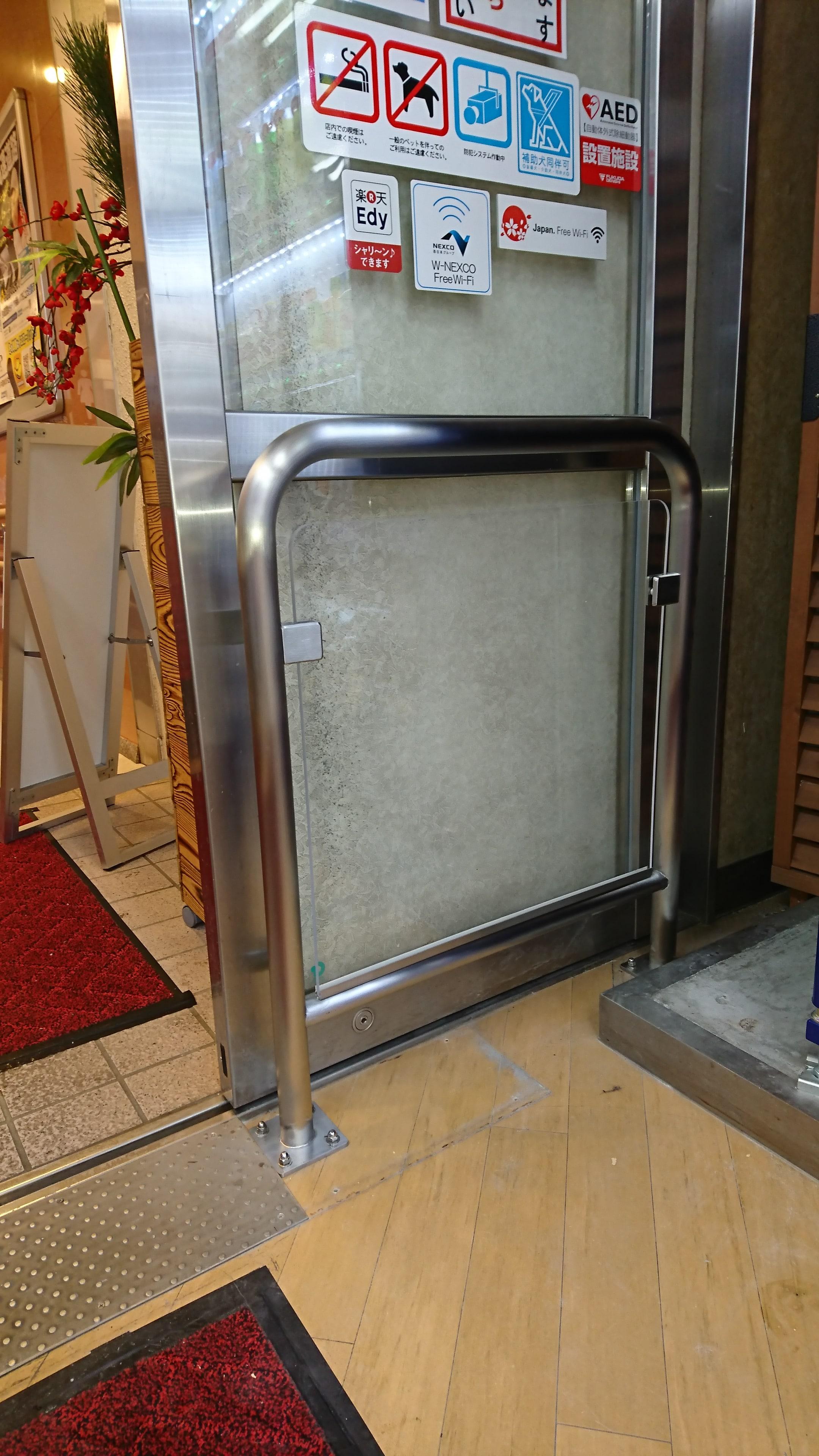 自動ドアの衝突防止を製作施工しました