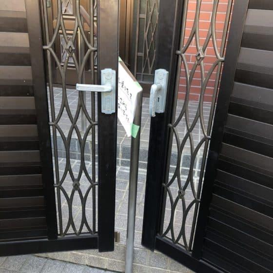 民家の玄関の手すりを制作施工しました